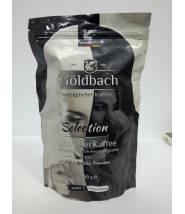 Кофе Goldbach Selection растворимый 200 г (Германия)