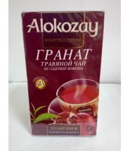 Чай Alokozay Гранат 25 шт