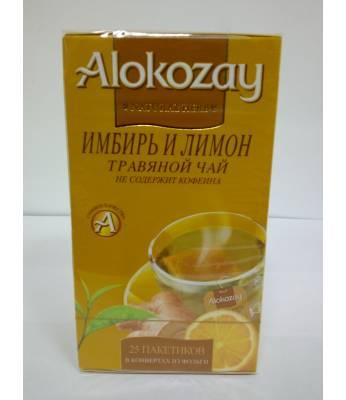 Чай Alokozay Имбирь и Лимоном 25 шт