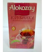 Чай Alokozay Клубника 25 шт