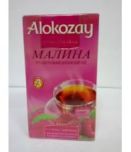 Чай Alokozay Малина 25 шт