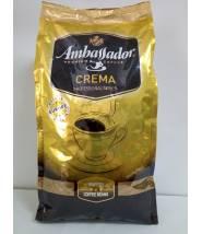 Кофе Ambassador Crema Польша в зернах 1 кг