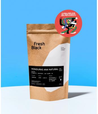 Кофе в зернах Fresh Black HONDURAS ANA NATURAL 1 кг