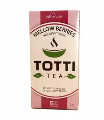 Чай TOTTI Tea Сочные ягоды 25 шт