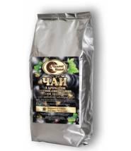 Чай Чудові Напої с ароматом черной смородины 1 кг