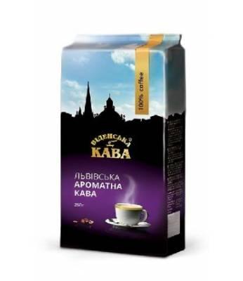 Кофе Віденська Кава Львівська ароматна молотый 250 г
