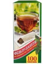 Фильтр пакеты для чая