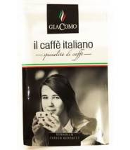 Кофе Alvorada GiaComo il caffe italiano молотый 250 г