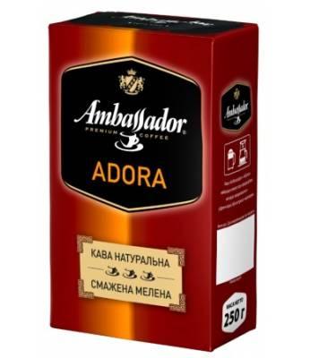 Кофе молотый Ambassador Adora 250 гр