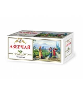 Чай Azercay с Чабрецом 25 шт