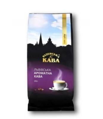 Кофе Віденська Кава Львівська ароматна в зернах 250 г