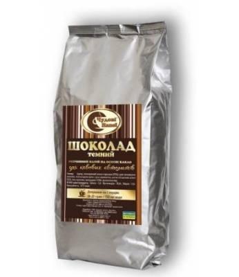 Горячий шоколад Чудові Напої темный 1 кг