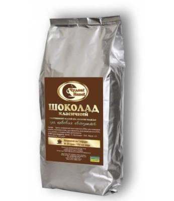 Горячий шоколад Чудові Напої классический 1 кг