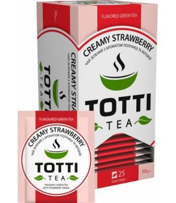 Чай TOTTI Tea Сливочная клубника 25 шт