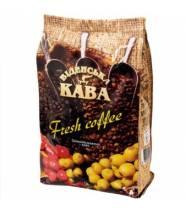 Кофе в зернах Віденська кава Fresh Coffee 500 гр