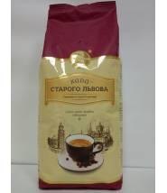 Кофе Кава Старого Львова Люксова в зернах 1 кг