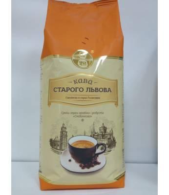 Кофе Кава Старого Львова Сніданкова в зернах 1 кг