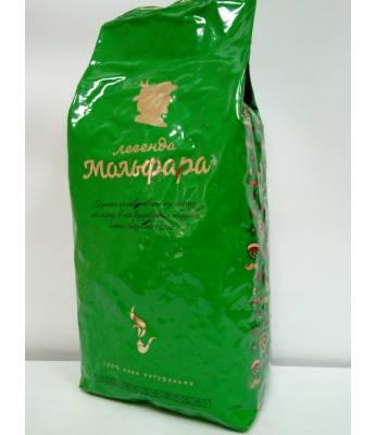 Кофе Легенда Мольфара № 58 в зернах 1 кг