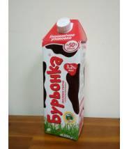 Молоко Буренка ультрапастеризованное 3.2% 1500 г