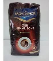Кофе Movenpick Der Himmlische в зернах 500 г