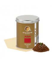 Кофе Musetti Caffe Evoluzione Arabica 100% молотый ж/б 250 г