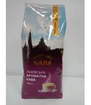 Кофе Віденська Кава Львівська ароматна в зернах 1 кг