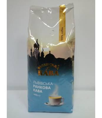 Кофе Віденська Кава Львівська ранкова в зернах 1 кг