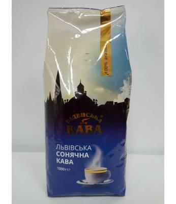 Кофе Віденська Кава Львівська сонячна в зернах 1 кг